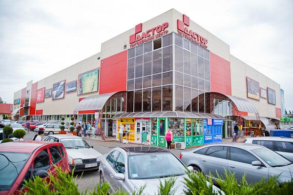 Ungvár bevásárlóközpont